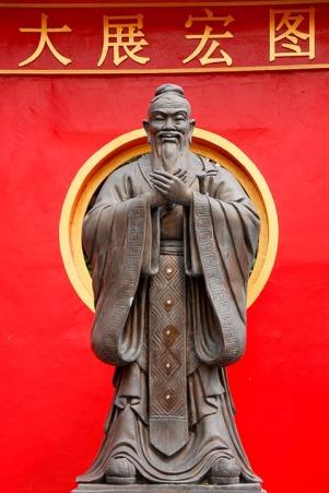 confucius-1124608_960_720